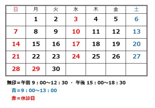 H31.4月カレンダー