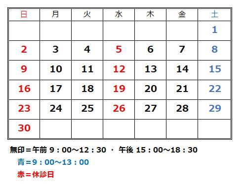 R1.6月カレンダー